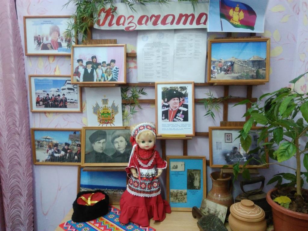 фото казачьего классного уголка красавицы можно